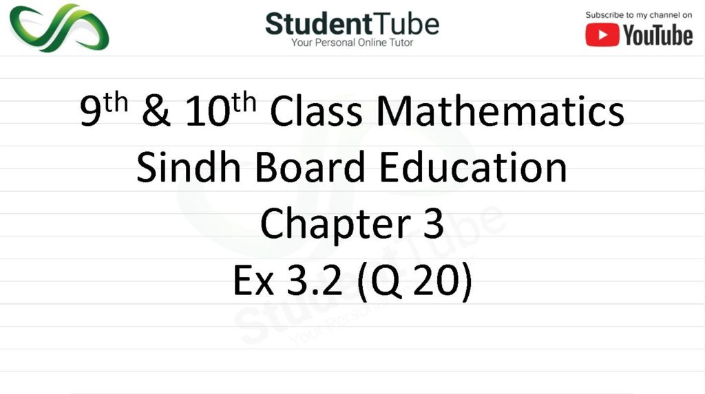 Chapter 3 - Exercise 3.2 Q 20 (9 & 10 Mathematics - Sindh Board) by Student Tube