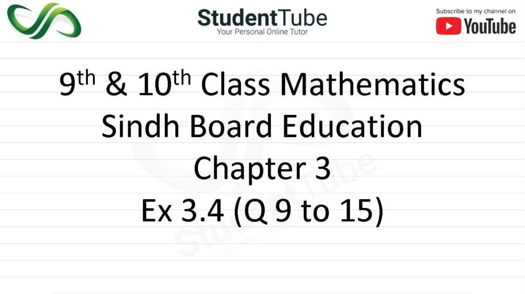 Chapter 3 - Exercise 3.4 Q 8 to 15 (9 & 10 Mathematics - Sindh Board) by Student Tube