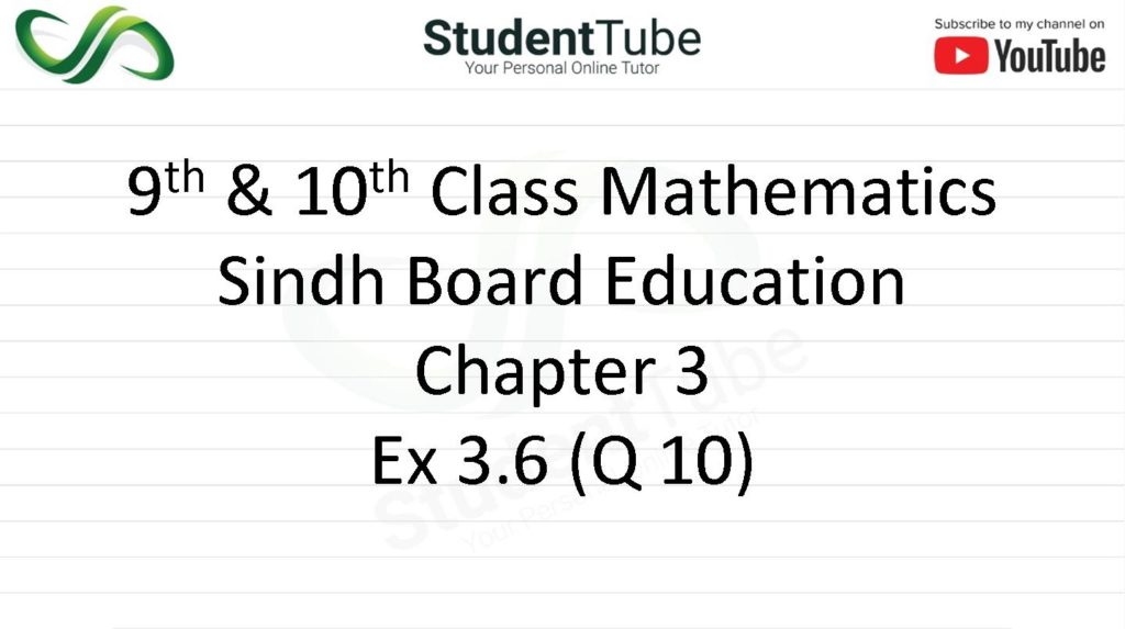 Chapter 3 - Exercise 3.6 Q 10 (9 & 10 Mathematics - Sindh Board) by Student Tube