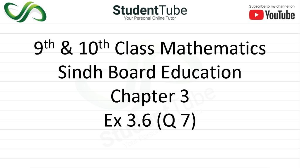 Chapter 3 - Exercise 3.6 Q 7 (9 & 10 Mathematics - Sindh Board) by Student Tube