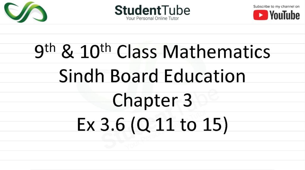 Chapter 3 - Exercise 3.6 Q 11 to 15 (9 & 10 Mathematics - Sindh Board) by Student Tube