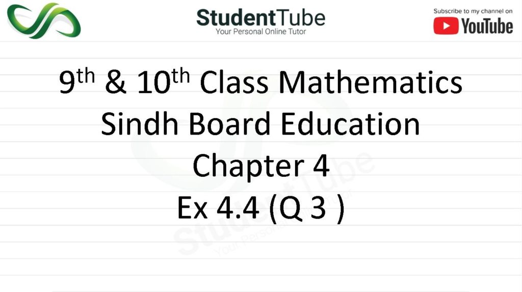 Chapter 4 - Exercise 4.4 - Q 3