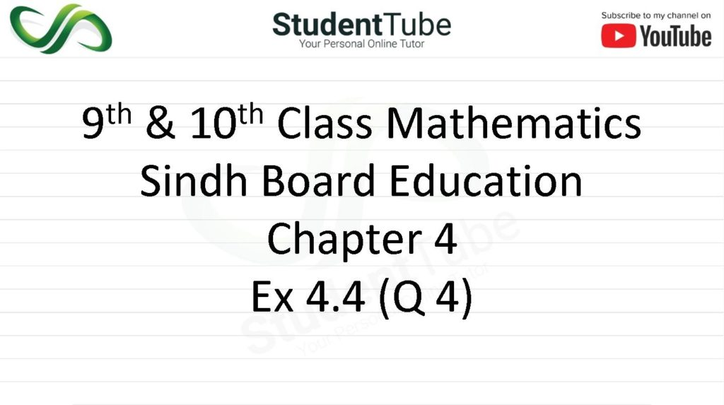 Chapter 4 - Exercise 4.4 - Q 4