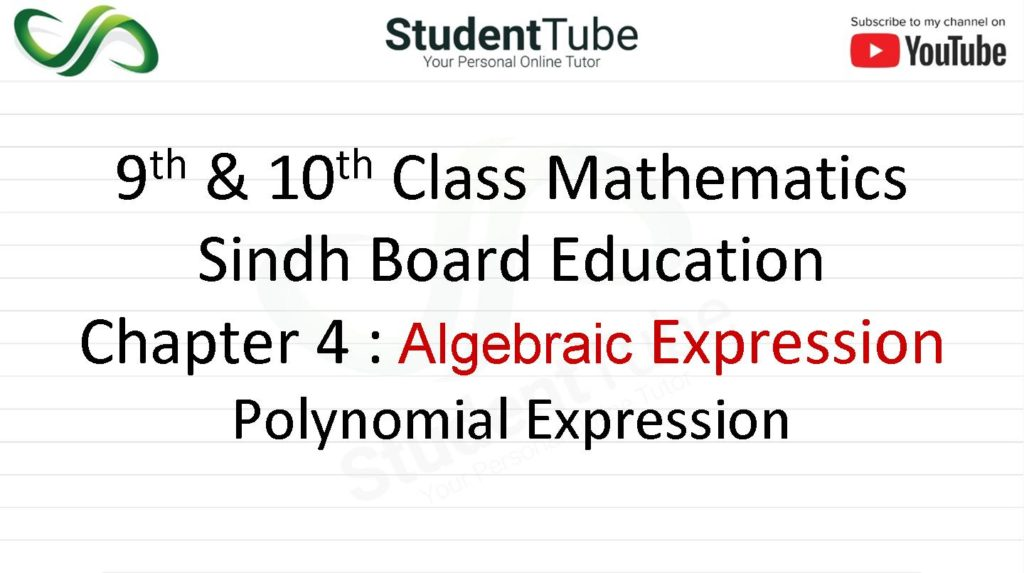 Polynomial Expression & Classification of Polynomial - Chapter no 4 Algebraic Expression