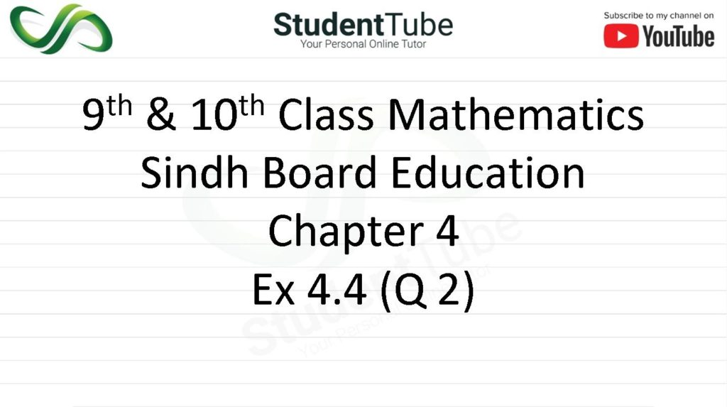 Chapter 4 - Exercise 4.4 - Q 2
