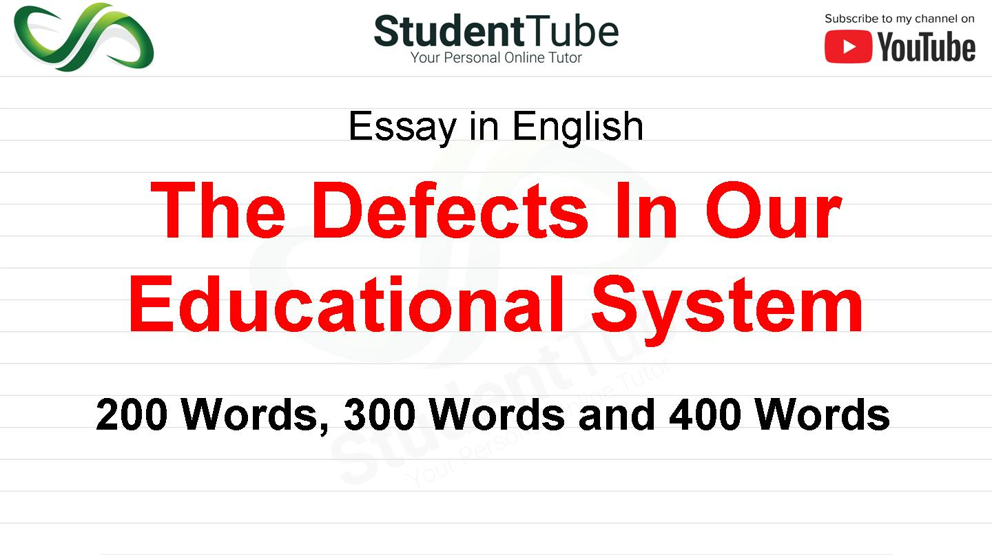 The Defects In Our Educational System
