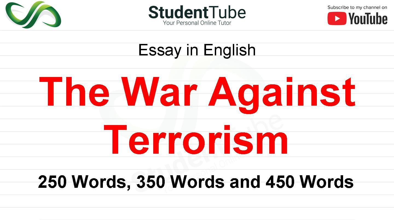 green book essay