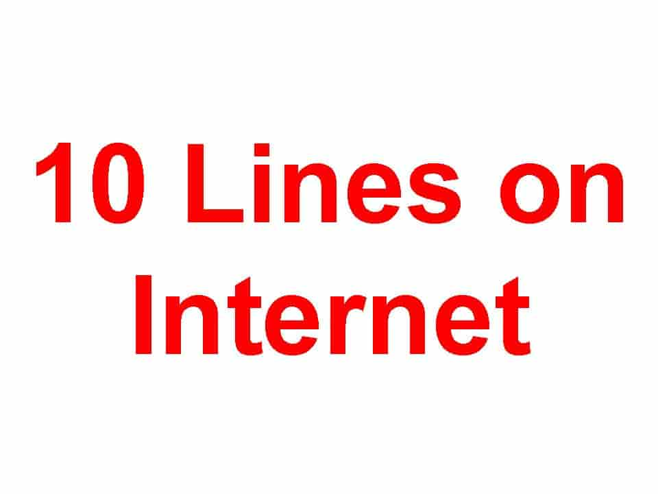 10 Lines on Internet or Advantages and Disadvantages of Internet or Uses and Abuses of Internet