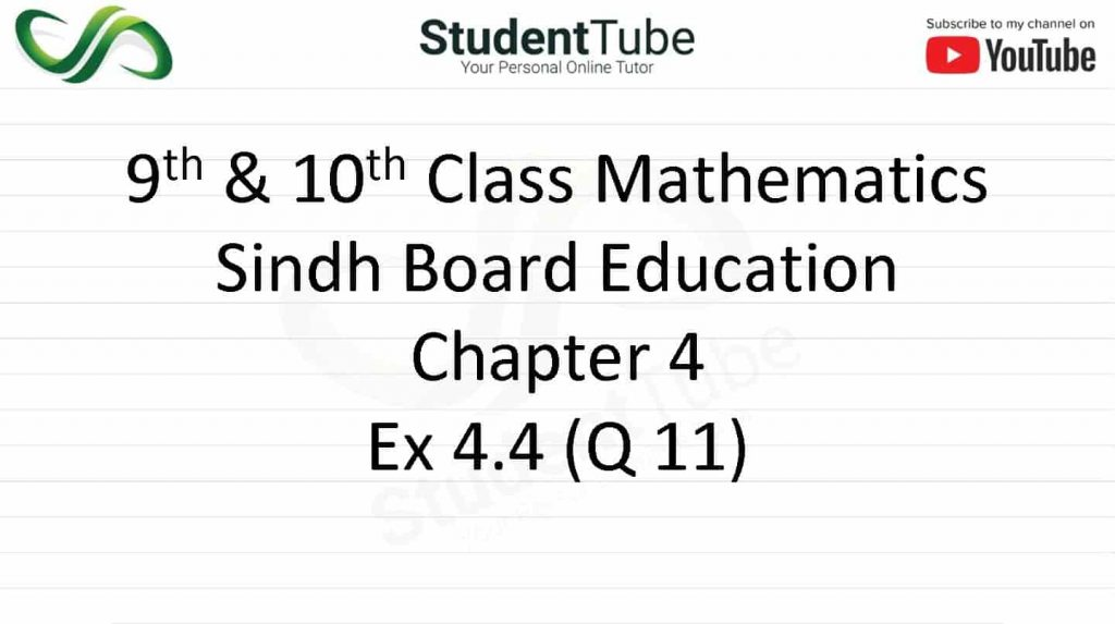 Chapter 4 - Exercise 4.4 - Q 11