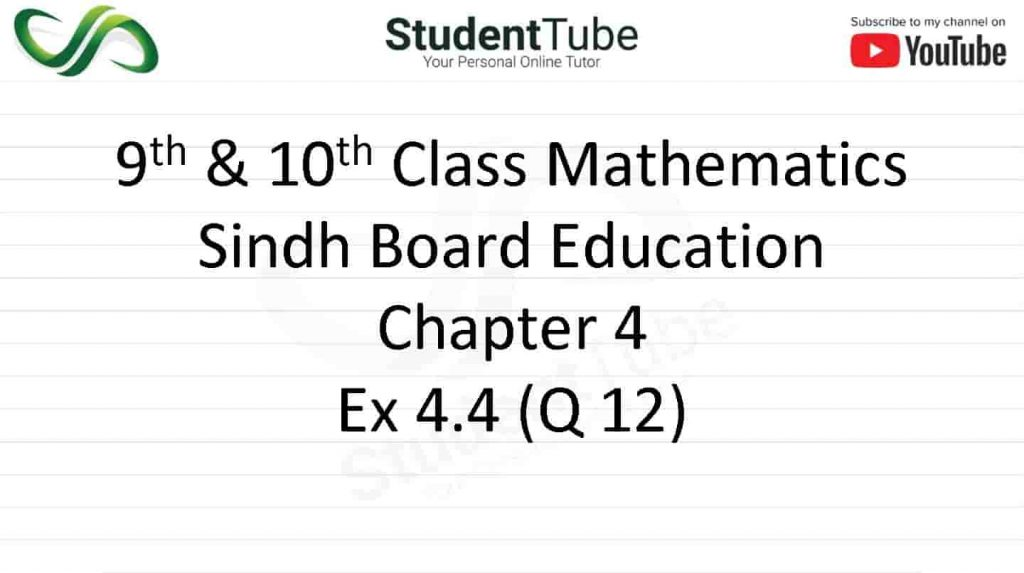 Chapter 4 - Exercise 4.4 - Q 12