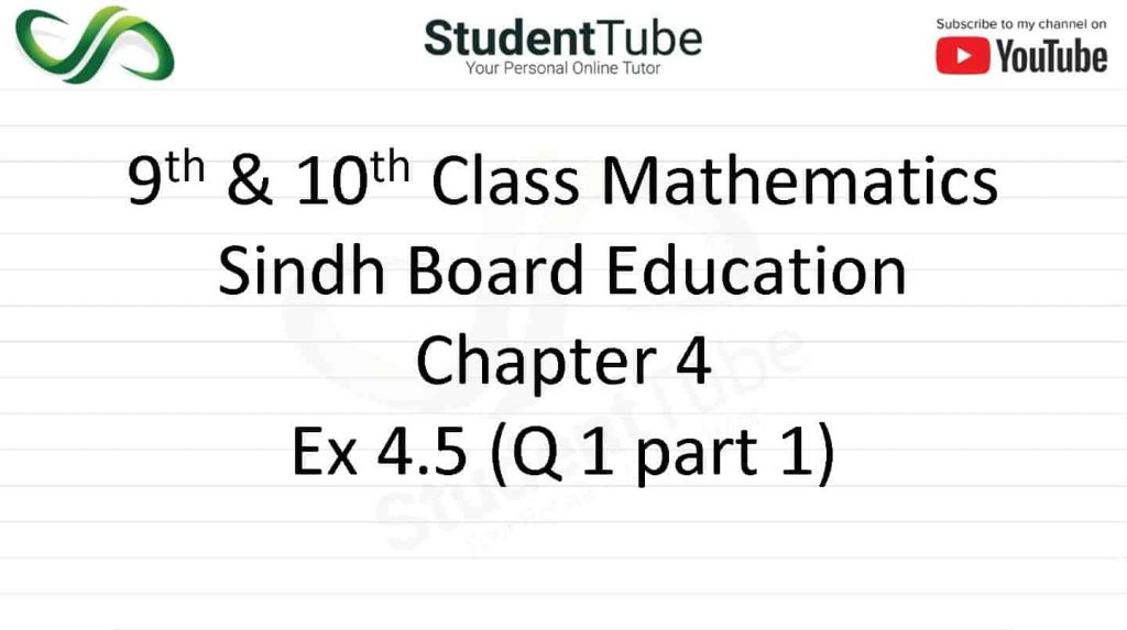 Chapter 4 - Exercise 4.5 - Q 1 part 1