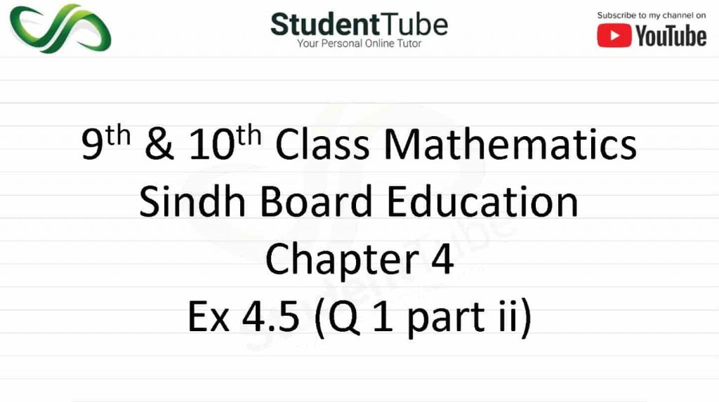 Chapter 4 - Exercise 4.5 - Q 1 part 2