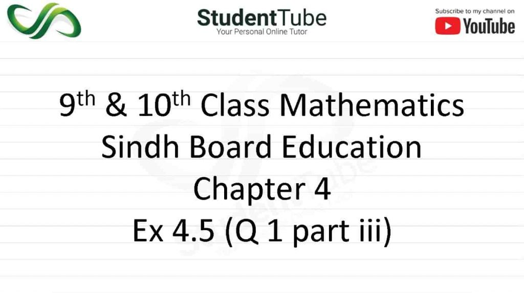Chapter 4 - Exercise 4.5 - Q 1 part 3