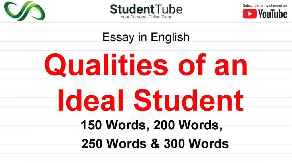 Qualities of an Ideal Student or Duties of a Good Student or Character of an Ideal Student