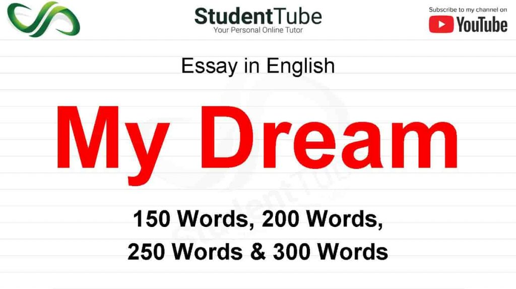 My Dream Essay or My Dream is to Become a Doctor