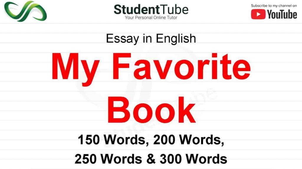 My Favorite Book Essay