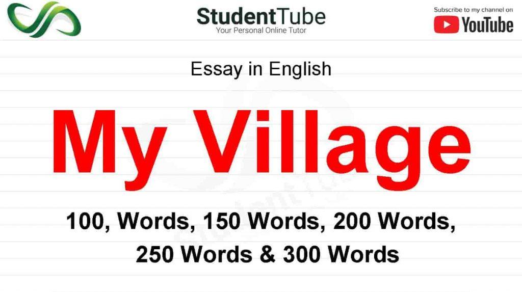 My Village Essay
