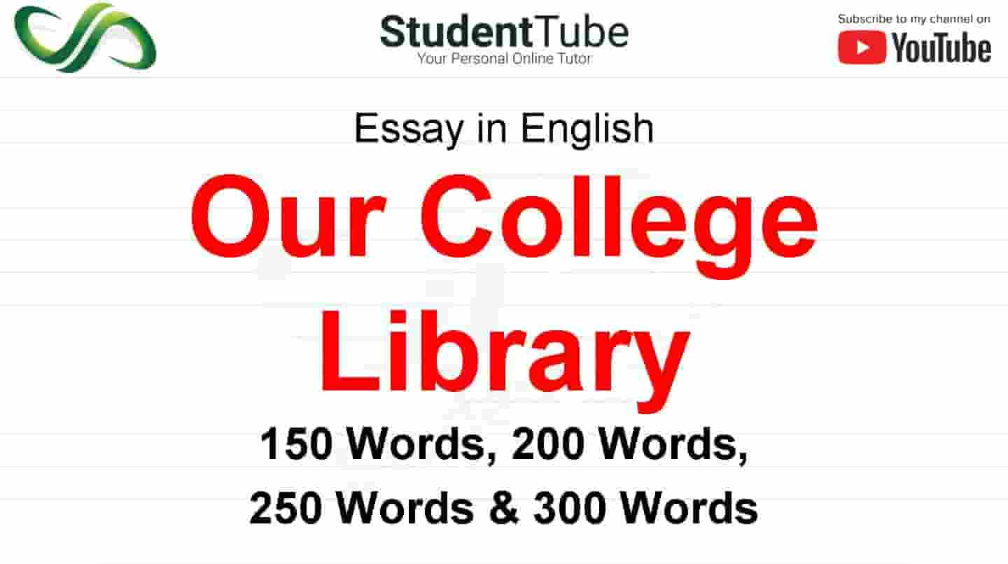 Our college essay