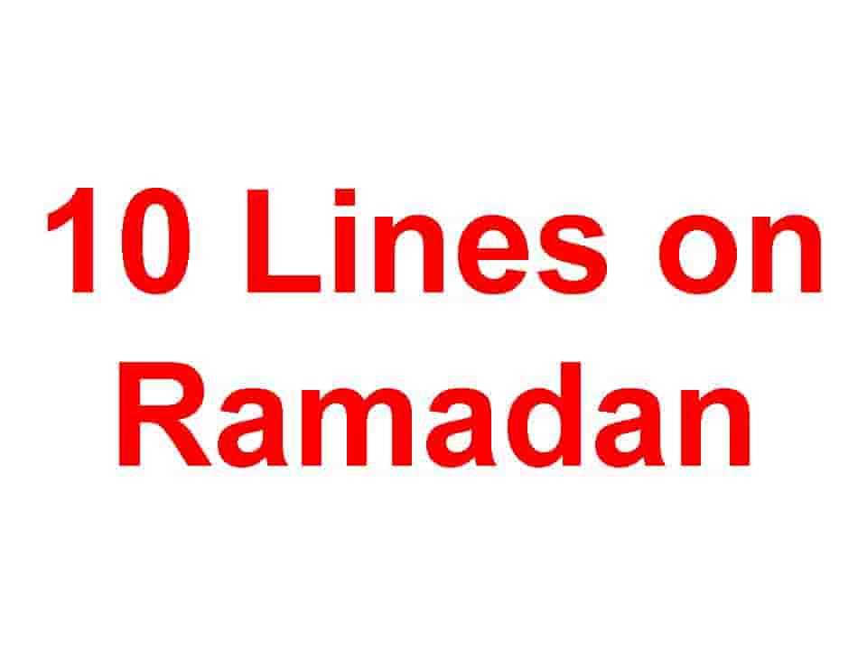 10 Lines on Ramadan