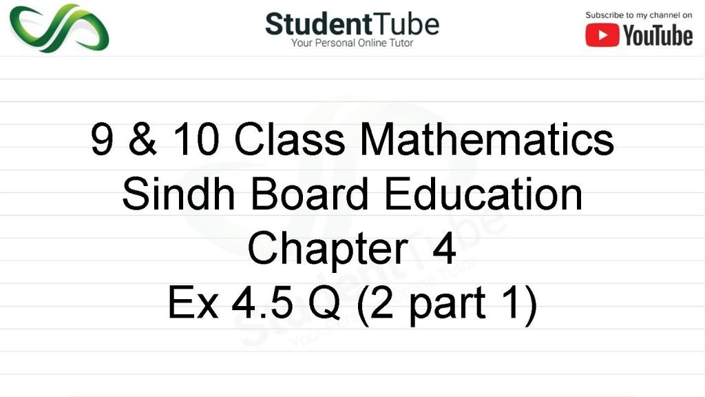 Chapter 4 - Exercise 4.5 - Q 2 part 1