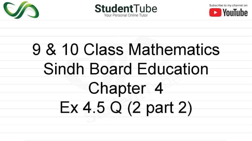 Chapter 4 - Exercise 4.5 - Q 2 part 2