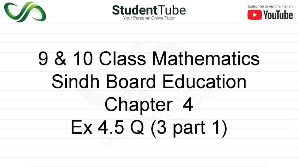 Chapter 4 - Exercise 4.5 - Q 3 part 1