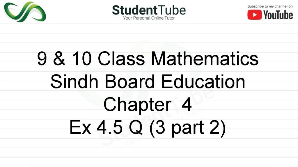 Chapter 4 - Exercise 4.5 - Q 3 part 2