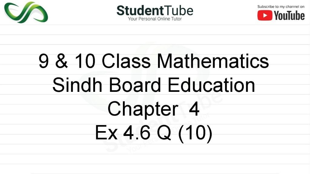 Chapter 4 - Exercise 4.6 - Q 10