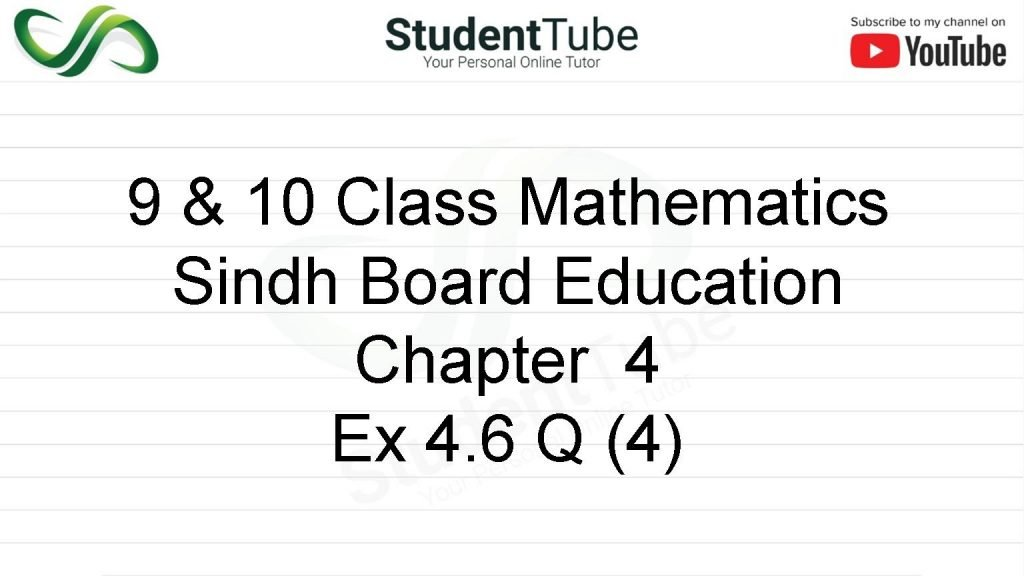 Chapter 4 - Exercise 4.6 - Q 4