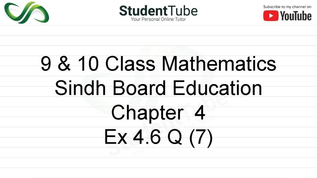 Chapter 4 - Exercise 4.6 - Q 7