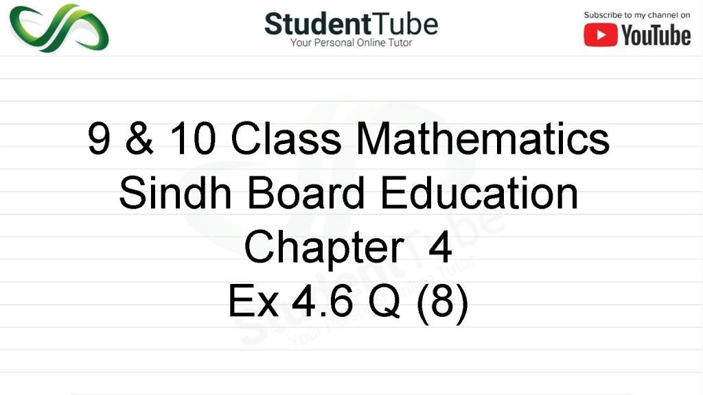 Chapter 4 - Exercise 4.6 - Q 8