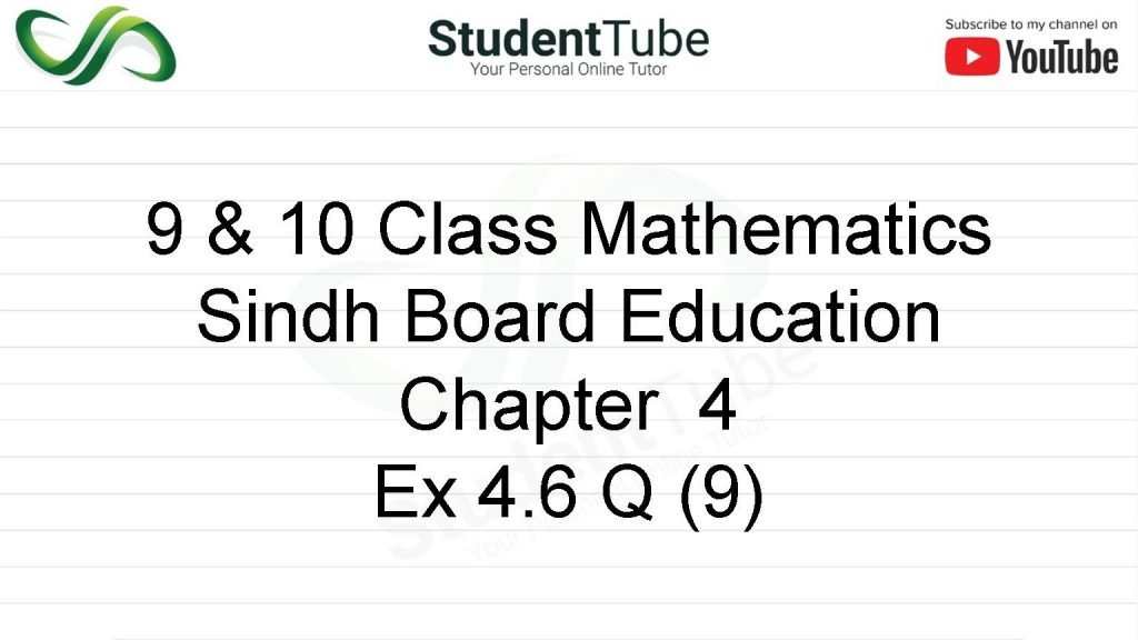 Chapter 4 - Exercise 4.6 - Q 9