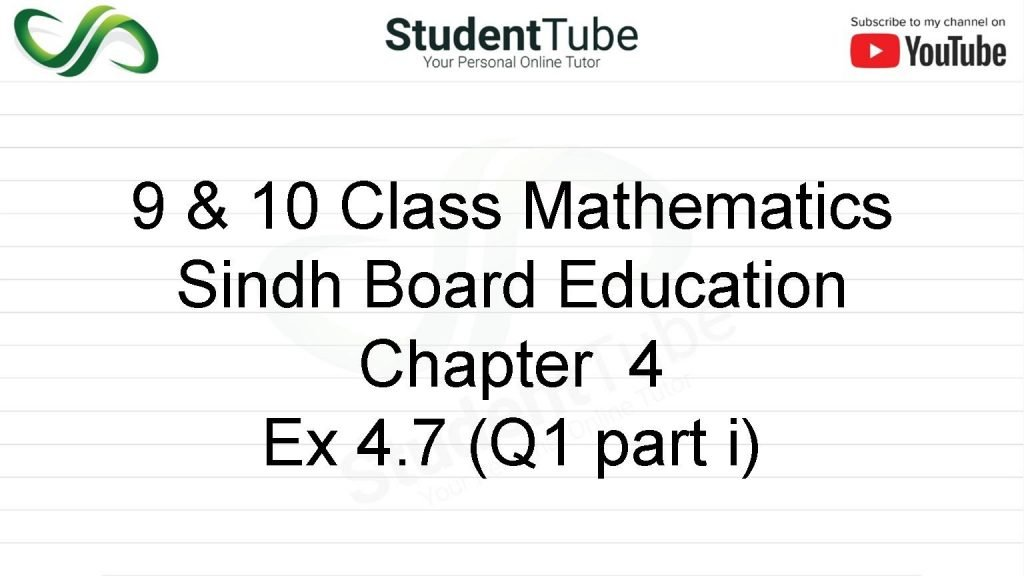 Chapter 4 - Exercise 4.7 - Q 1 part 1