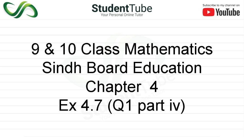 Chapter 4 - Exercise 4.7 - Q 1 part 4