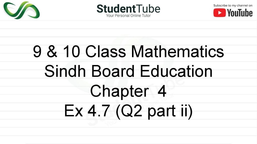 Chapter 4 - Exercise 4.7 - Q 2 part 2