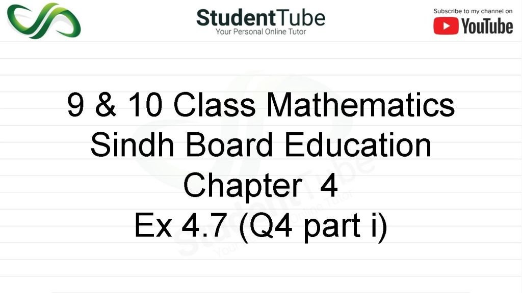 Chapter 4 - Exercise 4.7 - Q 4 part 1
