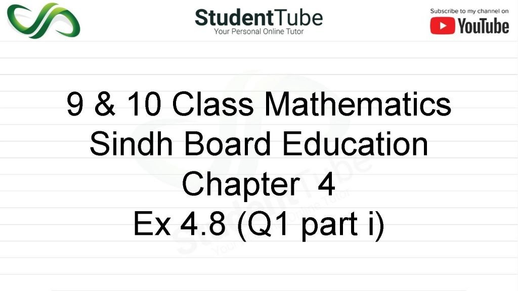 Chapter 4 - Exercise 4.8 - Q 1 part 1