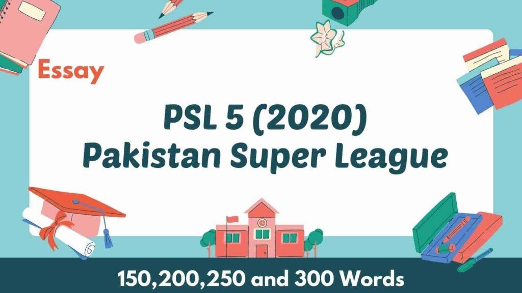 Essay on PSL 5