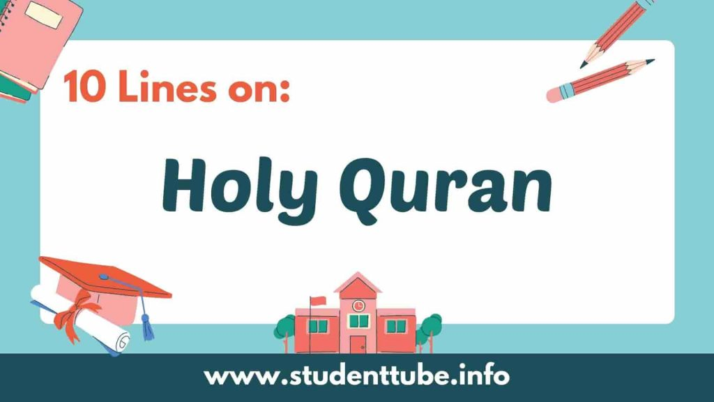 10 Lines on Holy Quran
